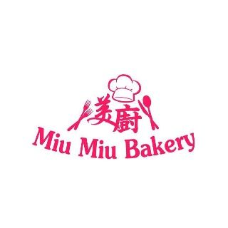 Miu Miu Bakery Cooking School logo
