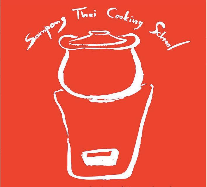 Sompong Thai Cooking School logo